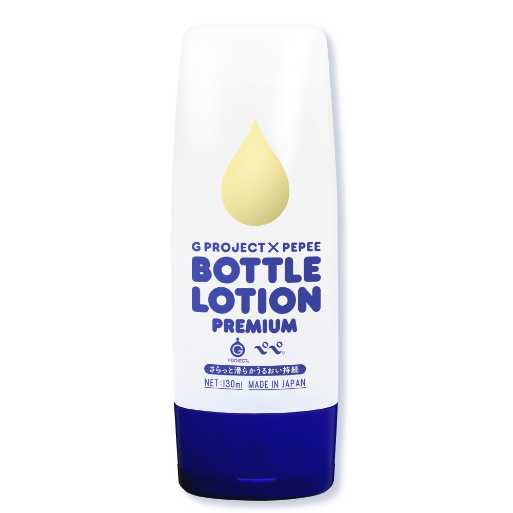 G PROJECT X PEPEE BOTTLE LOTION PREMIUM