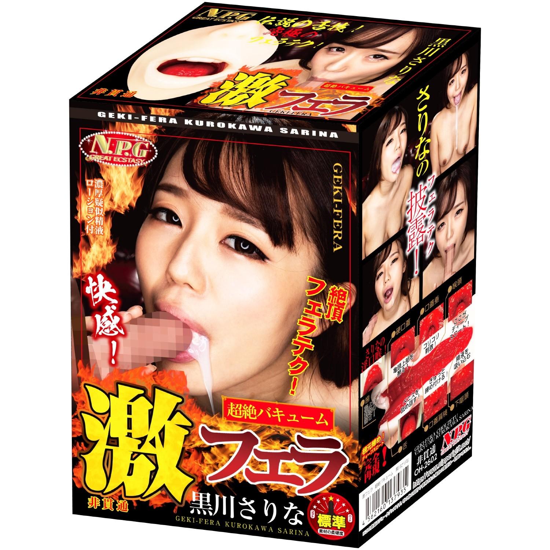 Geki Fera Deepthroat Kurokawa Sarina