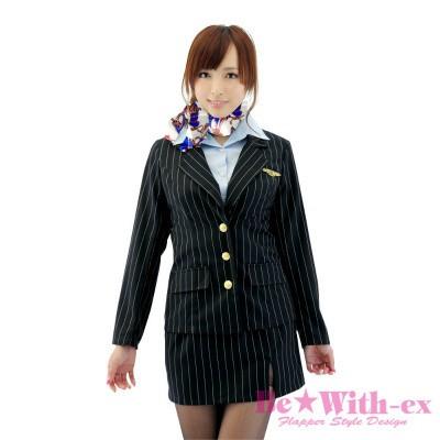 High Class Attendant Costume