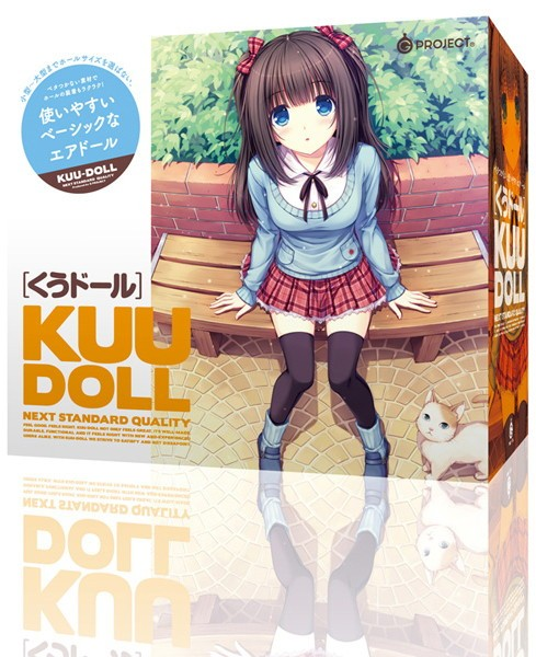 Kuu Doll