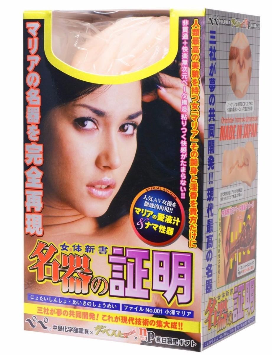 Meiki 001 Maria Ozawa Onahole