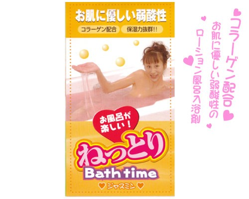 Nettori Bath Time (Jasmine)