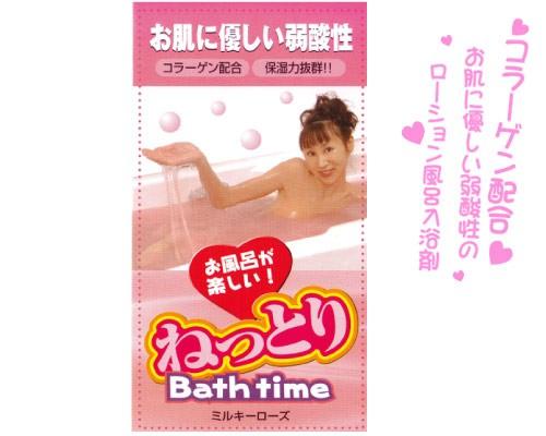 Nettori Bath Time (Milky Rose)