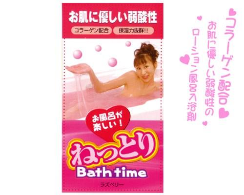Nettori Bath Time (Raspberry)