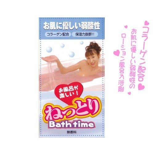Nettori Bath Time (unscented)