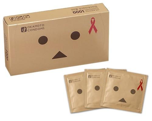 Okamoto Danboru Condoms (Cardboard Design)