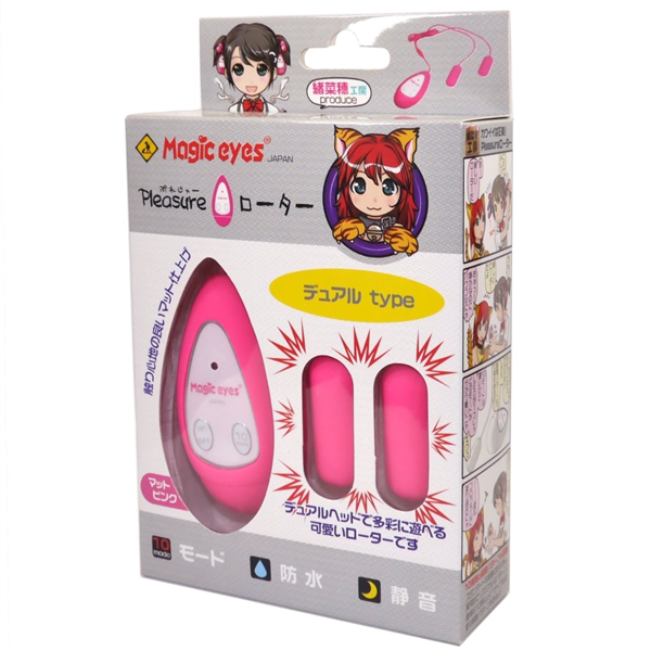 Pleasure Rotor Dual Type Pink