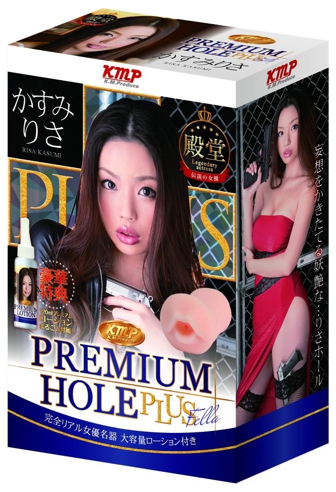 Premium Hole Plus Fella Risa Kasumi