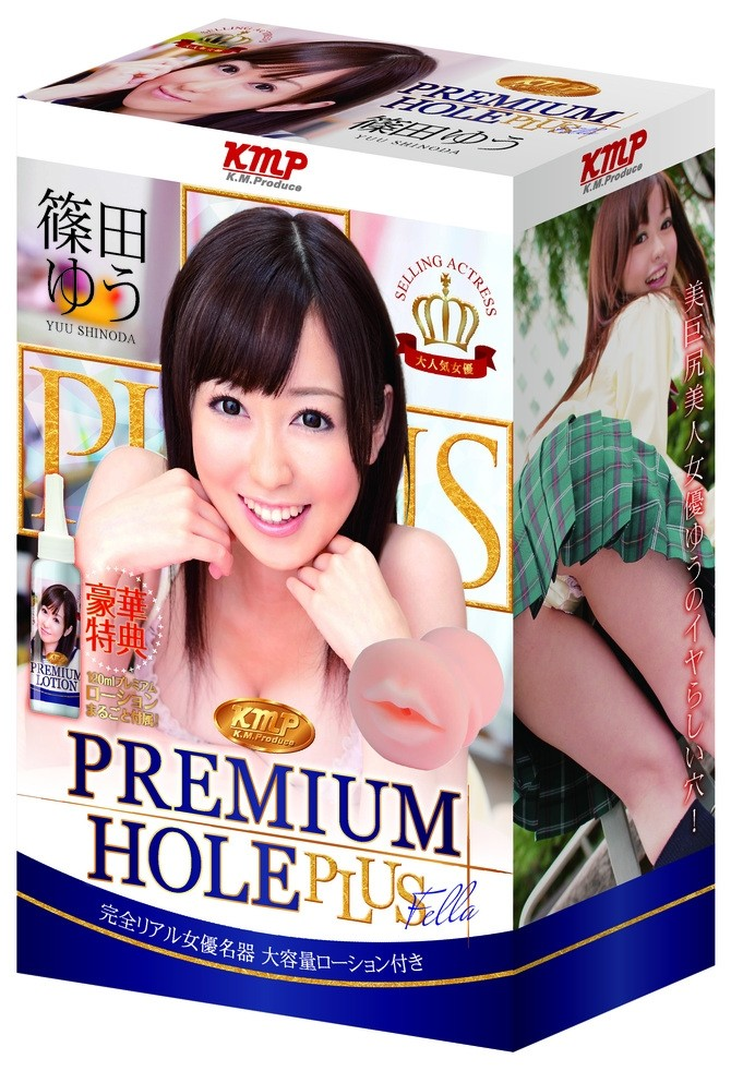 Premium Hole Plus Fella Yuu Shinoda