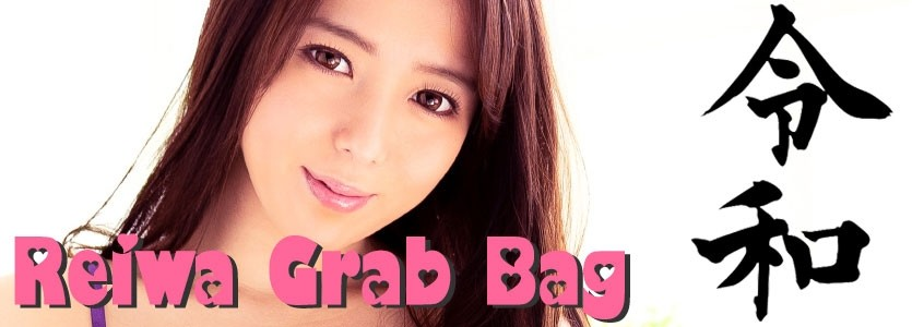 Reiwa Grab Bag