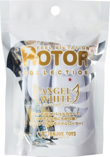 Rotor Collection Angel White
