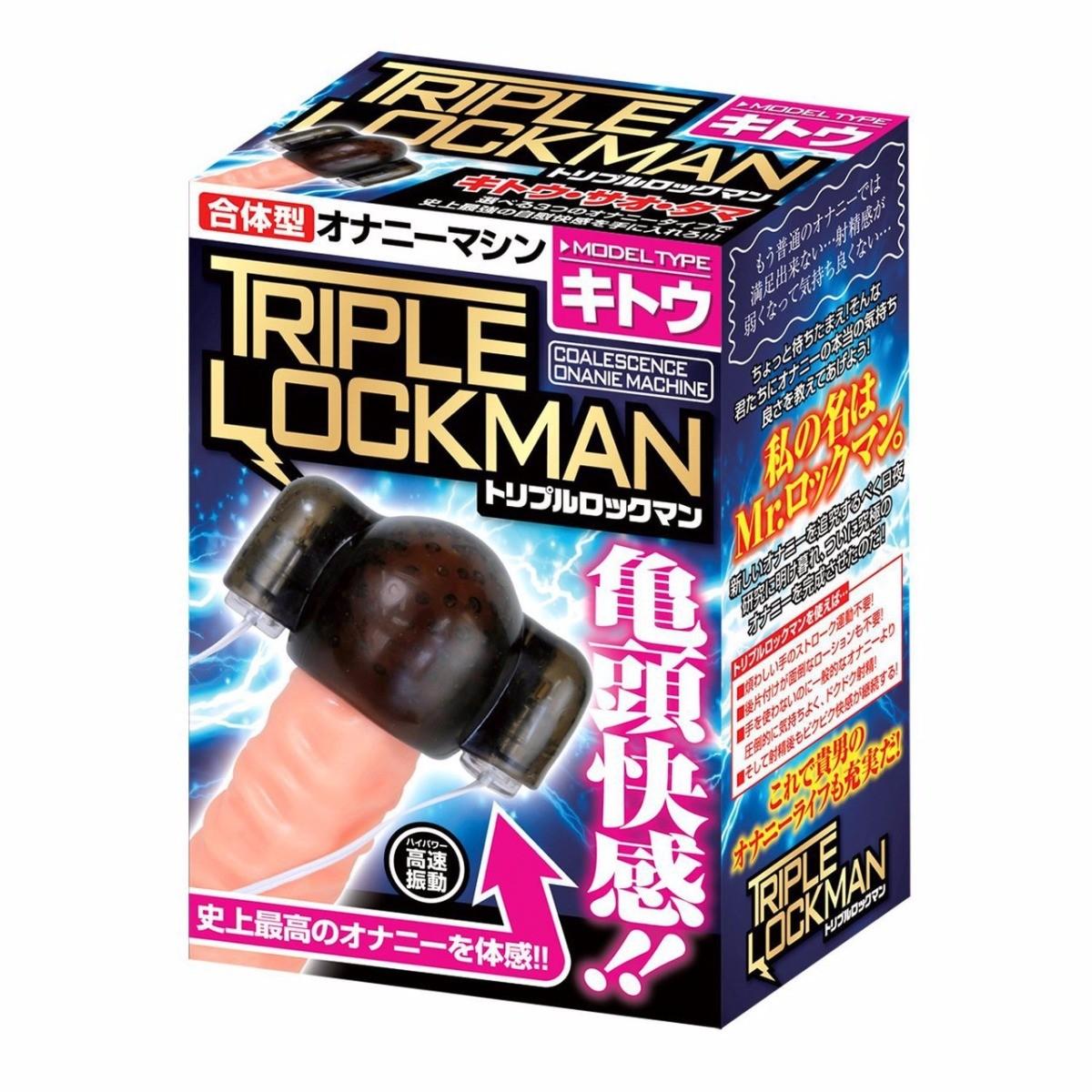 Triple Lockman (Kitou)