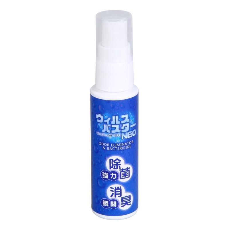 Virusbuster NEO - Odor Eliminator & Bactericide