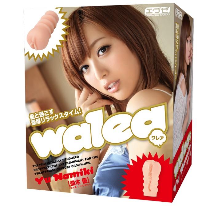 walea Onahole