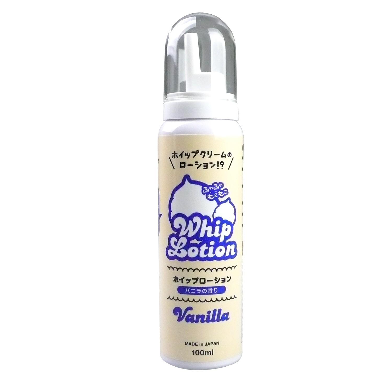 Whip Lotion Vanilla