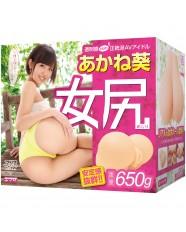 Akane Aoi Woman Ass