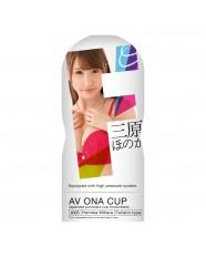 AV ONA CUP #005 Honoka Mihara