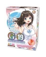 G-19 Secret Uterus