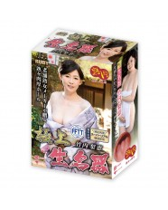 Gokujo Nama Takeuchi Rie with DVD