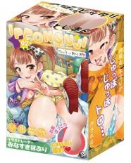 Ipponsuji 02 - Arisa