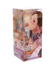 Lip Doll Okuchi de Shiyo