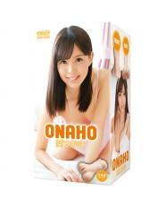 ONAHO Tsukasa Aoi