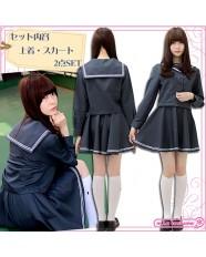 Otokonoko Chichibunoukouka High School Uniform Top & Skirt Co-ord (fits Men)
