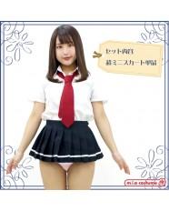 Otokonoko Super Mini Pleated Skirt Navy/White (fits Men)