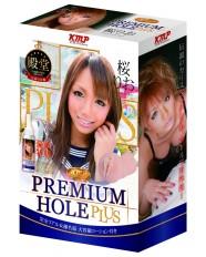 Premium Hole Plus Rio Sakura