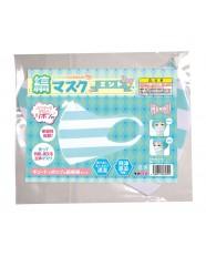 Shima Mask Mint