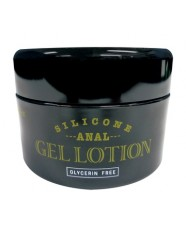 Silicone Anal Gel Lotion