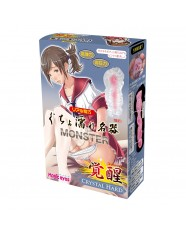 Wet Meiki MONSTER Kakusei CRYSTAL HARD