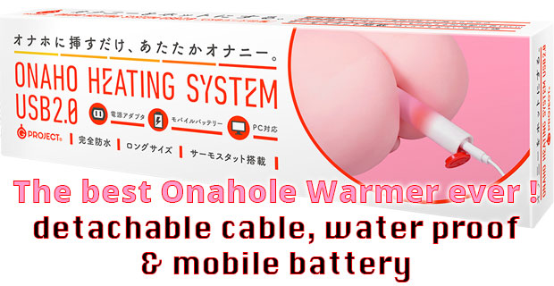 Onaho Heating System 2.0