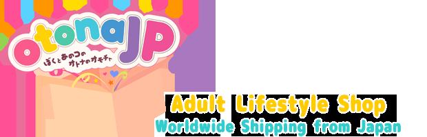 otonaJP - Genuine Japanese Toys & Lifestyle Products for Adults
